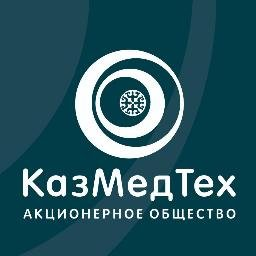 АО «КазМедТех»