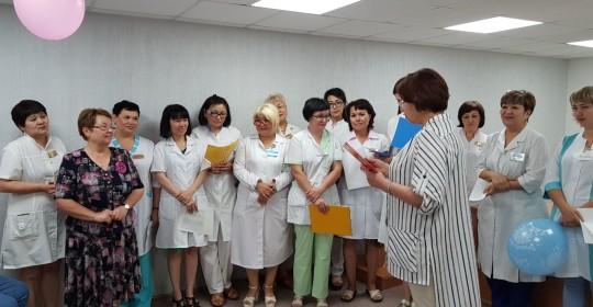 Состоялись проводы на заслуженный отдых ветерана здравоохранения заведующей промышленным отделением Мельниковой Людмилы Вениаминовны