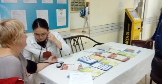 В КГП «Поликлиника №1 г.Темиртау» был проведен «День открытых дверей»
