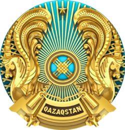 1280px-Emblem_of_Kazakhstan_3d