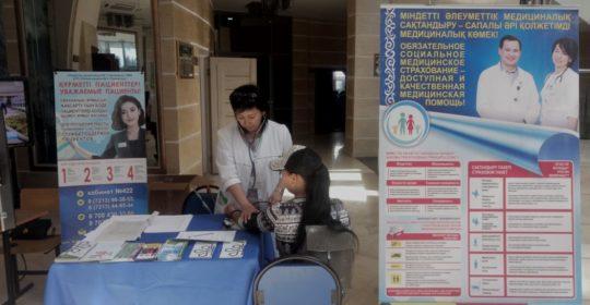 Встреча с населением г.Темиртау по вопросам обязательного социального медицинского страхования